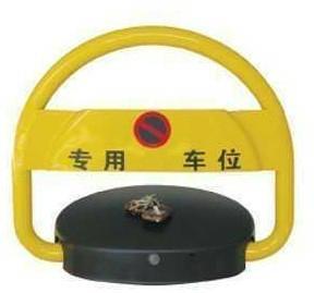 供应D型防撞车位锁地锁 1