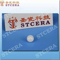 STCERA High Purity Zirconia Zro2 Ceramic Ball