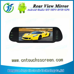 Wide field of vision rear view mirror gps navigator