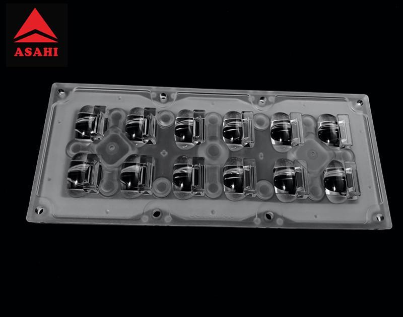 Good UGR and anti-glare control Led lens for 5050LED ALST173D12LED5050T2M-cutoff 1