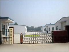 Jinan Datong Machinery CO.,LTD