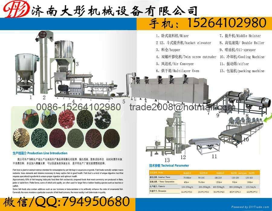 湿法膨化饲料加工设备 2