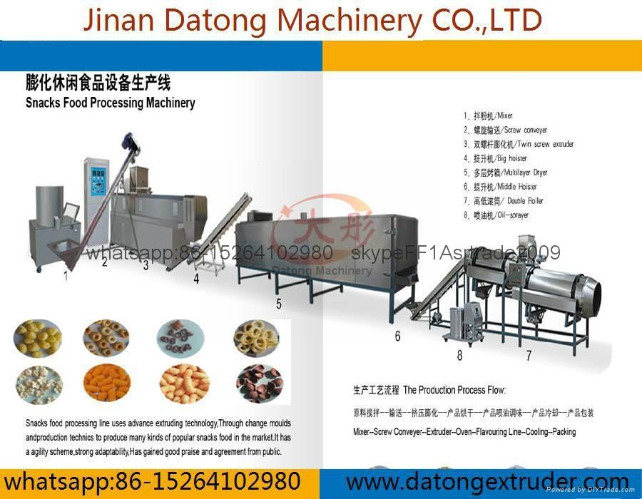 麦烧麦香鸡味块生产加工设备 2
