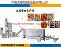 拉丝蛋白生产设备 2