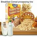 早餐谷物休闲食品生产线 3