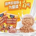 早餐谷物休闲食品生产线 4