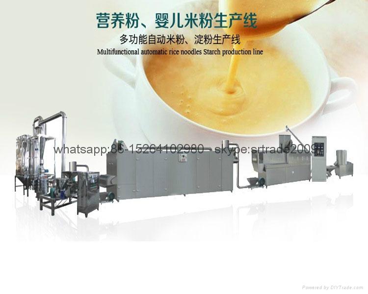 Baby food processing line/Baby rice powder machin 2