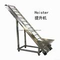 鲶鱼饲料生产设备厂家 9