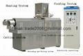 膨化面包片生产设备 3