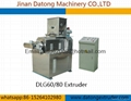Small  fish feed extruder machine