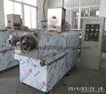 Pet cat food pellet processing  extruder dog food extrusion machine 5