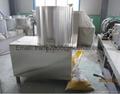 Pet cat food pellet processing  extruder dog food extrusion machine 7