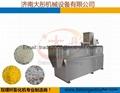 黃金米生產設備 3