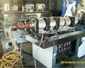 膨化大豆蛋白食品加工設備 8