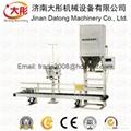 Pet food pellet processing machinery 4