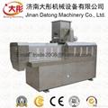 Pet food pellet processing machinery 5
