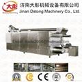 Pet food pellet processing machinery 6