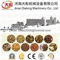 Pet food pellet processing machinery 7