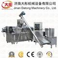Pet food pellet processing machinery 8