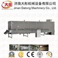 Pet food pellet processing machinery 10