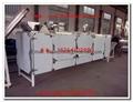 Fish Food production equipment Line