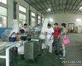 浮水鱼饲料颗粒加工设备 8