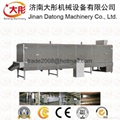 China floating Fish feed pelleting making processing extruder machine line plant 10