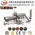 湿法膨化饲料加工设备 5