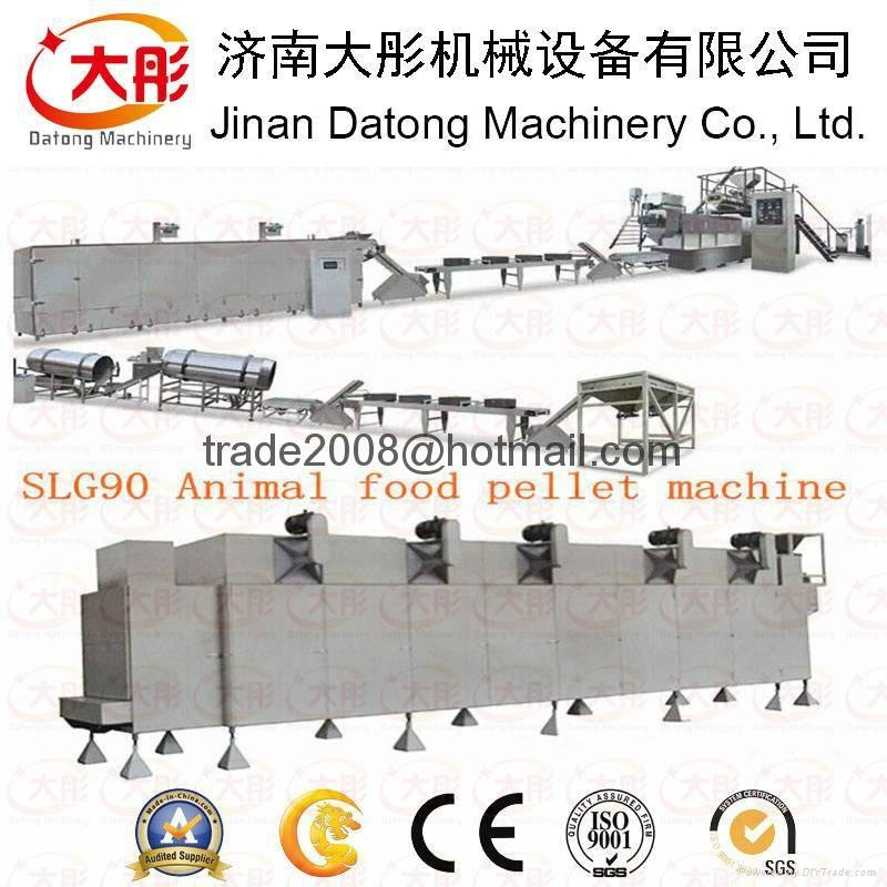 湿法膨化饲料加工设备 6