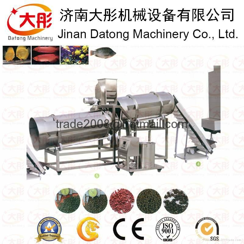 Fish feed making line/fish food processing line 5