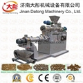 aquarium food pellet processing line