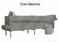 Twin screw extruder prices corn chips food making puff snack foodpellet machine 9