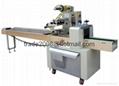糙米卷、米果卷生产设备 7