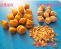 拉丝蛋白生产设备 6