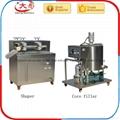 膨化玉米食品加工機械 9