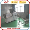 Floating Fish feed pellet extruder machine 13