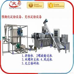變性澱粉生產設備