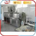 變性澱粉生產設備 6