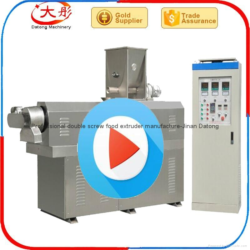 變性澱粉生產設備 8