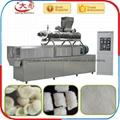 预糊化变性淀粉加工机械 3