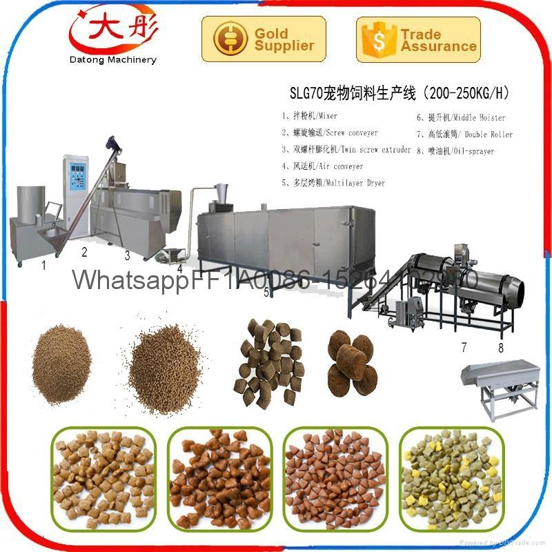 Pet cat food pellet processing  extruder dog food extrusion machine 2