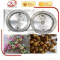 Dry Dog Food Pellet Making Machine Dry Pet Dog Food Extruder machine 4