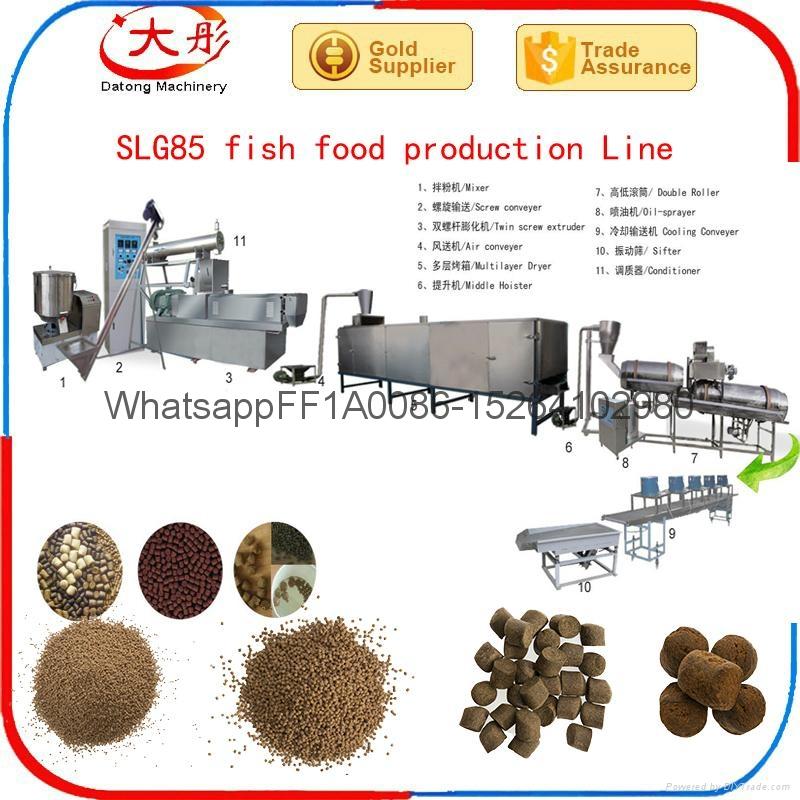 浮水鱼饲料颗粒加工设备 2