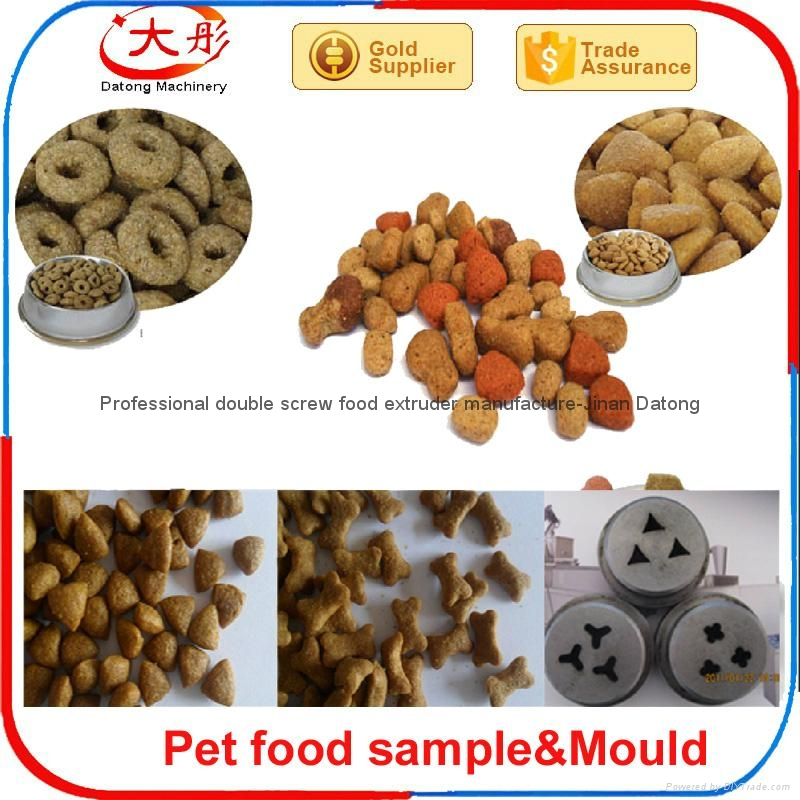 寵物食品生產設備 7