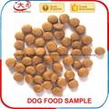 宠物饲料生产线价格、宠物饲料设备 10
