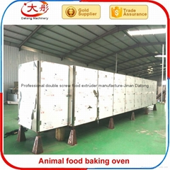 Animal feed pellet processing machine