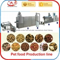 Dog food extruder machine/plant/processing line 1