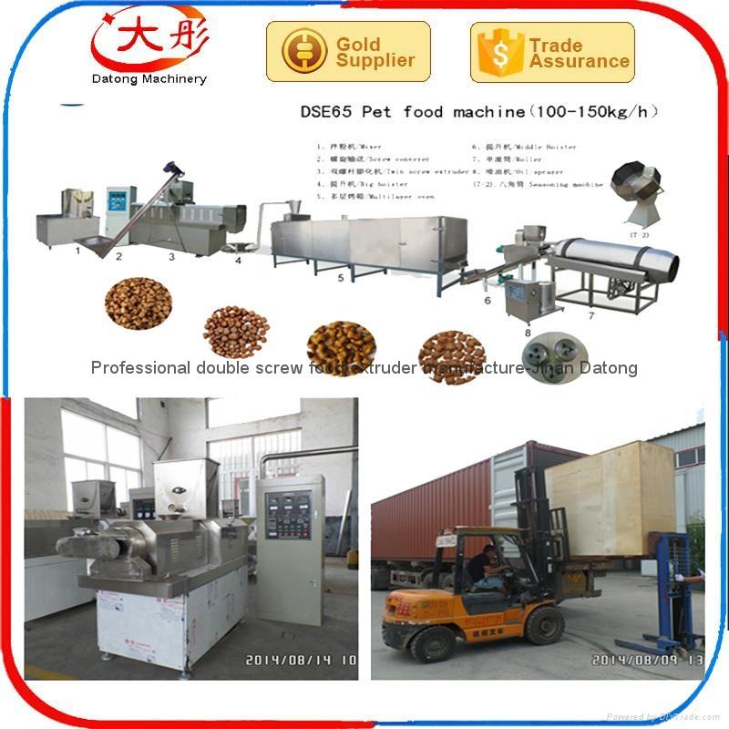 狗粮生产设备厂家价格 3