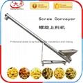 膨化玉米棒加工设备 12