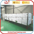 Floating Tilapia feed making machine 9
